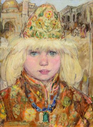 Samarkand Girl